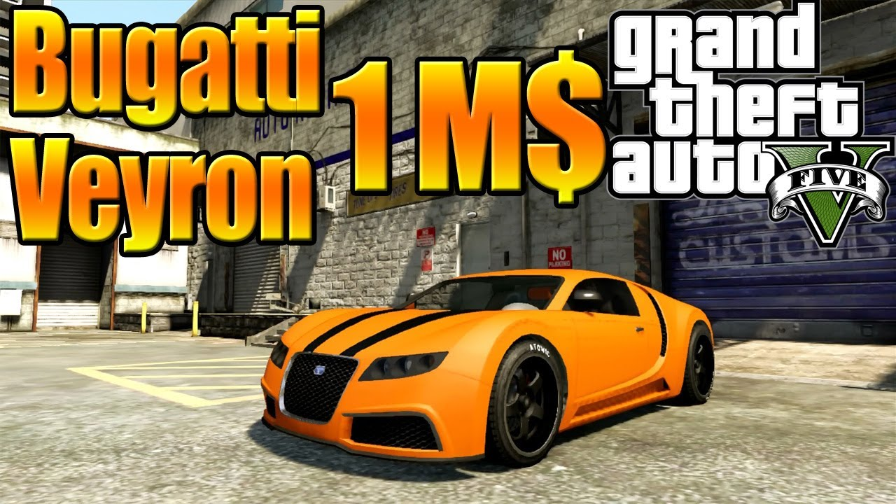 gta 5 online grand theft auto v gameplay bought bugatti veyron tune up amp. Black Bedroom Furniture Sets. Home Design Ideas