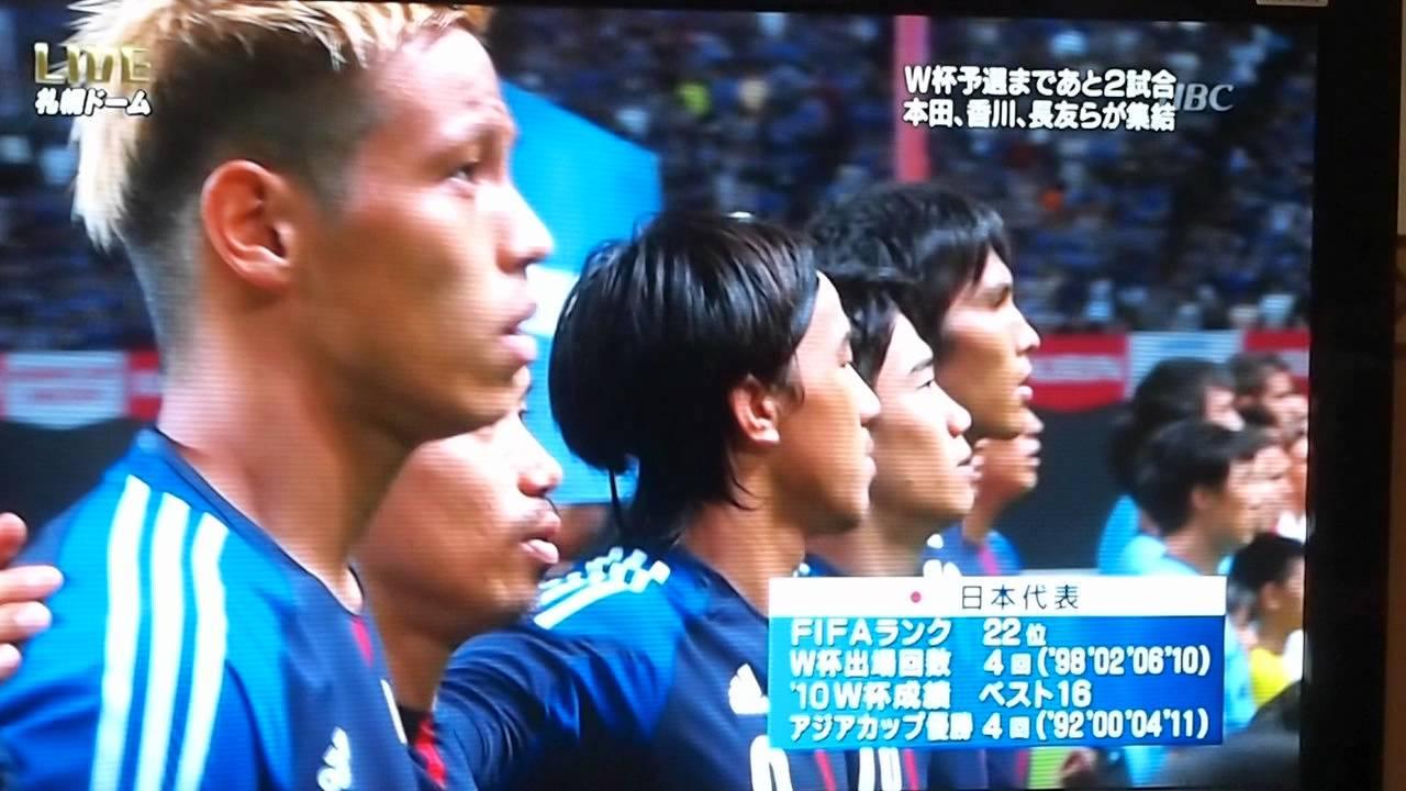 キリンチャレンジカップ2012 ...