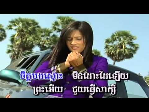 Cambodia News Cambodian Music Song Karaoke Khmer Phnom Penh New City