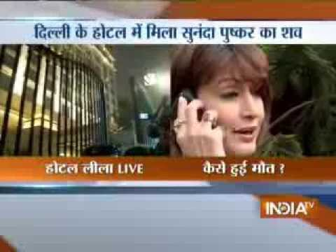 Sunanda Pushkar found dead inside Leela Hotel in Delhi-2