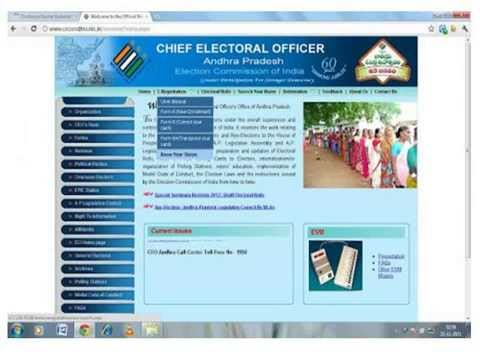 Search your Name in Voter List or Electoral Roll of Andhra ...