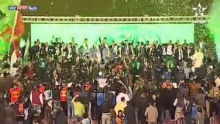 احتفال تاريخي للرجاء البيضاوي |  سكاي نيوز العربية