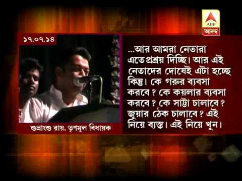 Suvrangsu Roy, son of top tmc leader Mukul Roy admits intense groupism in the party.