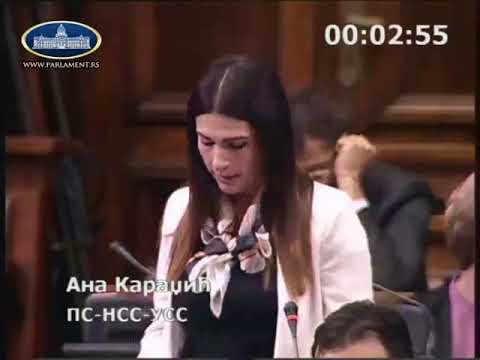 Ана Караџић о буџету РС за 2018. год.