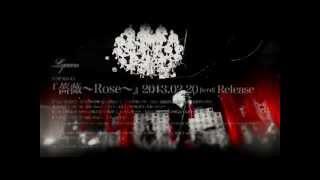 Lycaon - 薔薇~Rose~