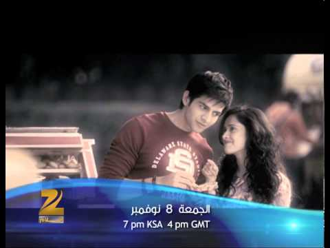 Akash Vani Promo on Zee Aflam