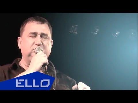 Александр Драгунов (А.Мираж.) - Беспризорник