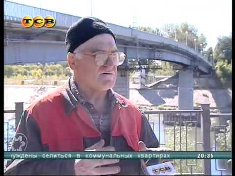 Ремонт моста через Днестр