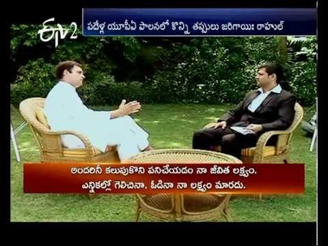 Rahul Gandhi Special Interview - Mahasangramam - Episode 35 - 23rd April
