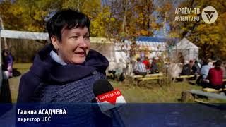 Литературные чтения в честь Покрова  вновь прошли в Артёме
