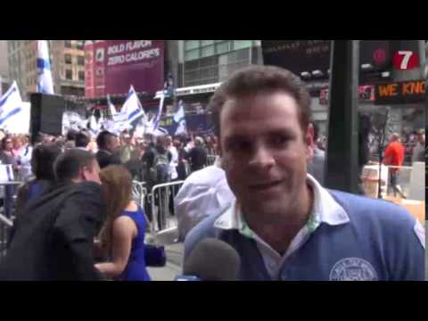 Protest: NYC for Israel