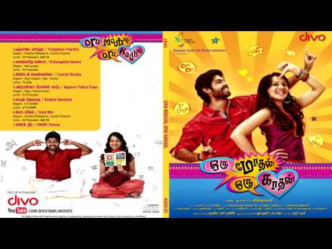 Oru Modhal Oru Kadhal | OMOK Tamil movie online songs Jukebox