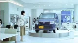 Nissan OTTI Commercial - カレー篇 (English sub)