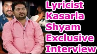 Lyricist Kasarla Shyam Exclusive Interview | Babu Bangaram | Coffees and Movies