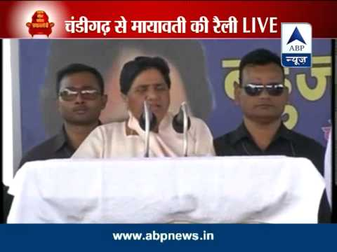 BSP chief Mayawati addresses rally at Chandigarh