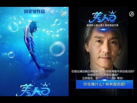 Trailer Mỹ Nhân Ngư 2016 Vietsub của Châu Tinh Trì