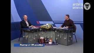 20 декабря  в прямом эфире говорим о россйиском спорте