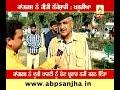 Suresh Khajuria blamed Congress