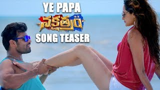 Ye-Papa-Ye-Papam-Song-Teaser