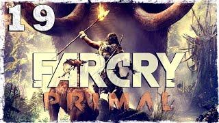 Far Cry Primal. #19: Охота на мамонта.