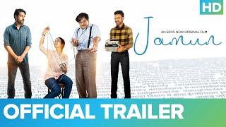 Jamun Eros Now Web Series Video HD Download New Video HD