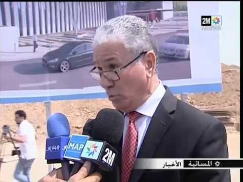 فيديو : زيارة الوفد الوزاري الى الحسيمة