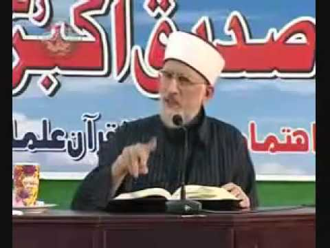 Why Shia Are Kafirs??? Dr Tahir ul qadri