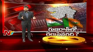 Election Campaign to End Tomorrow || Gujarat Assembly Elections || Special Focus