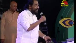 Kannada Classical Song