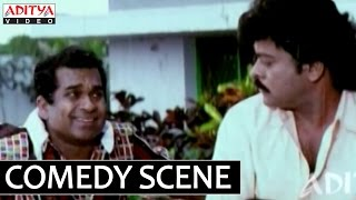 Hit Movie Hitler Brahmanandam Comedy Scene