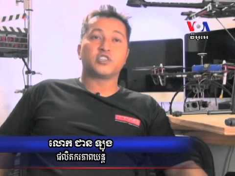 VOA Khmer News on 17 Feb 2014,Drones Take Film Makers to New Heights