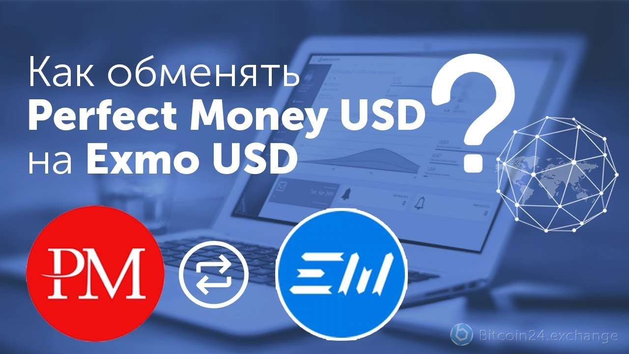 Yandex деньги курс обмен биткоин
