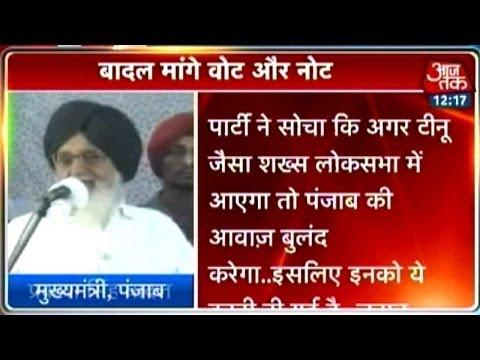 Prakash Singh Badal asks for note along with vote
