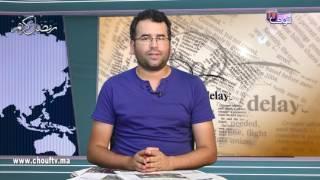 شوف الصحافة.. اعتقالات في صفوف الحراك بمنطقة الريف |