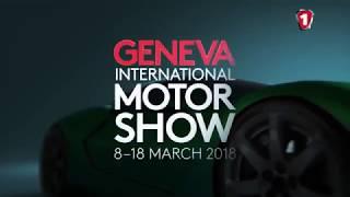 Женева 2018: Революційні Mercedes. Первый Автомобильный канал.