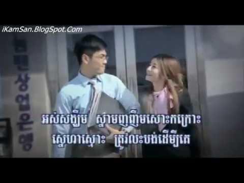 Nỗi đau xót xa   Cambodia version