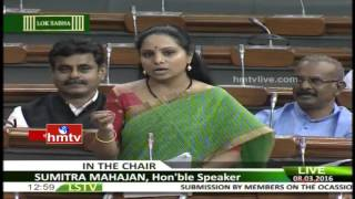 MP Kavitha's impressive speech in Lok Sabha, cites popular Hindi proverb