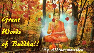 Buddha's Wonderful words. Its Amazing really!!! {Quotes}