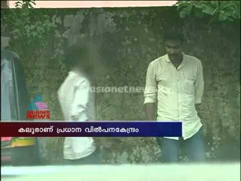 Drugs get very easily in Kochi youngsters using drugs in Kochi :Asianet News Investigation