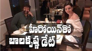 Balakrishna's Date Night With Heroine || Balakrishna || Kyra Dutt
