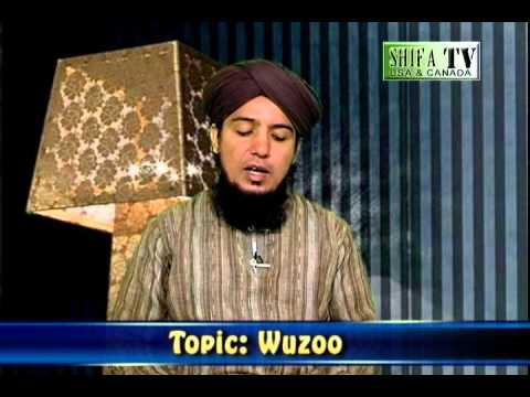 Bahar-e-Shariat (Topic Wuzoo) With Allama Tariq Shazad Qadri Ep-4