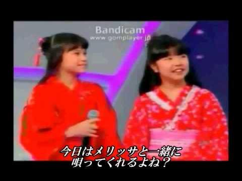 メリッサ・クニヨシ & カレン・タイラ 島人ぬ宝
