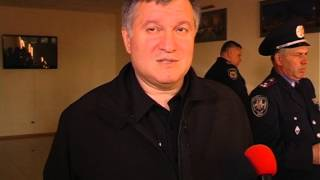 Арсен Аваков про ХНУВС