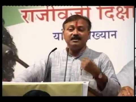 Swadeshi Swabalambi Gram Udyog Ka Sapna   Rajiv Dixit