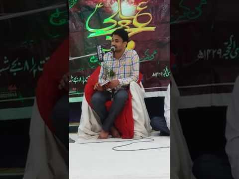 Faraz Jafri | Manqabath | Abroo Deen Ki Ghadeer Se Hai (2014)