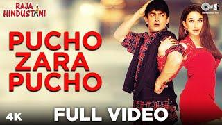 Pucho Zara Pucho Mujhe Kya Hua - Raja Hindustani - Aamir Khan & Karisma Kapoor