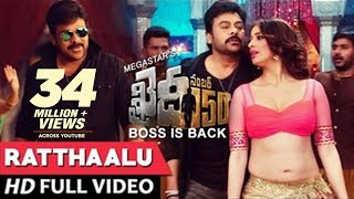 khaidi-no-150-movie-ratthaalu-full-video-song