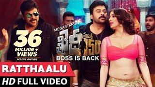 Khaidi-No-150-Movie-Ratthaalu-Full-Video-Song