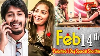 Feb 14th : Valentine's day special Telugu Short Film