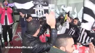 على خطى البلوغرانا ..رابطة خاصة لمشجعي فريق ''Juventus'' الإيطالي ترى النور بالمغرب | روبورتاج
